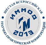 immod-2013.png (31.52 Kb)
