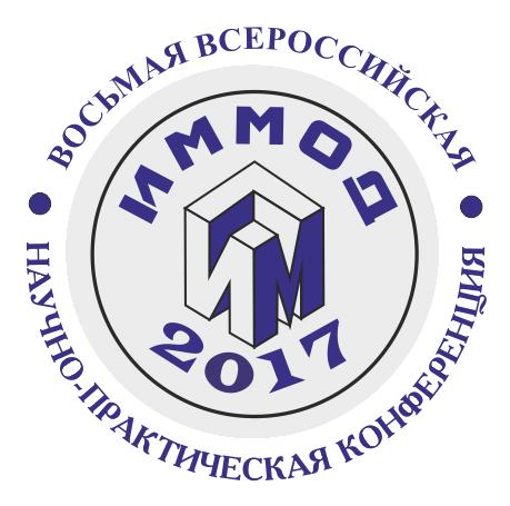 immod-2017-logo.jpg (105.77 Kb)