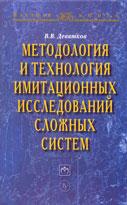 mtiid.png (64.89 Kb)